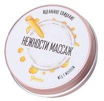 Массажная свеча «Массаж нежности» с ароматом меда с молоком - 30 мл - Toyfa