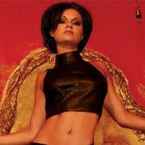 Кожаный топ-американка Dynasty, цвет черный - Hustler Lingerie