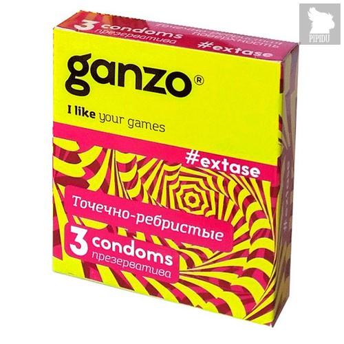 Презервативы Ganzo Extase №12 рельефные, 72 шт. - Ganzo