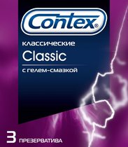 Классические презервативы Contex Classic - 3 шт. - CONTEX