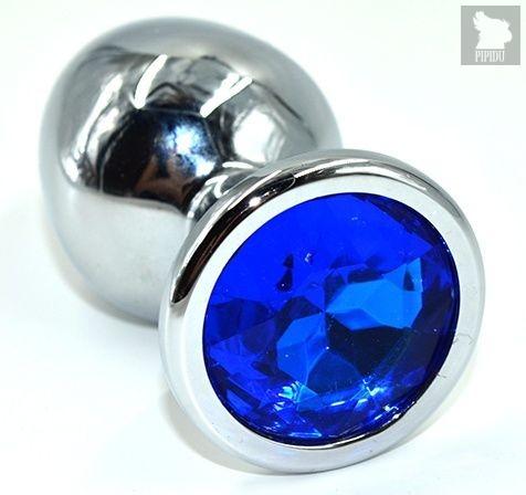 Серебристая анальная пробка из нержавеющей стали с синим кристаллом - 8,5 см., цвет синий - Kanikule