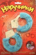 Голубые плюшевые наручники с ключиками, цвет голубой - Сима-Ленд