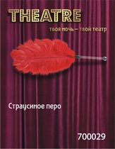Красное страусовое пёрышко, цвет красный - Toyfa