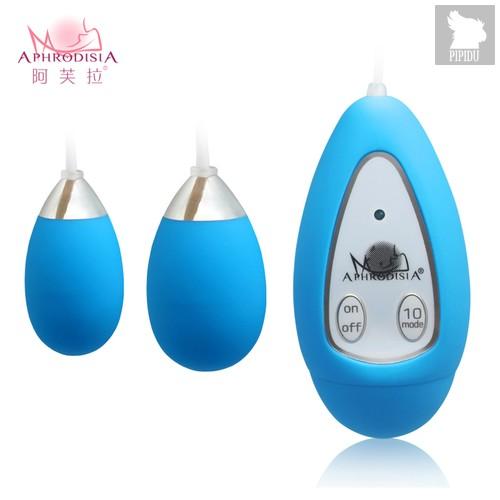 Виброяичко Xtreme-10F Egg (D) blue 11603blueHW, цвет синий - Aphrodisia