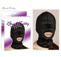 Черная закрытая маска с отверстием для рта - ORION