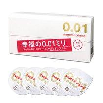 Супер тонкие презервативы Sagami Original 0.01 - 5 шт. - Sagami