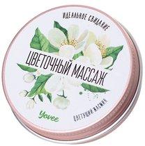 Массажная свеча «Цветочный массаж» с ароматом жасмина - 30 мл - Toyfa