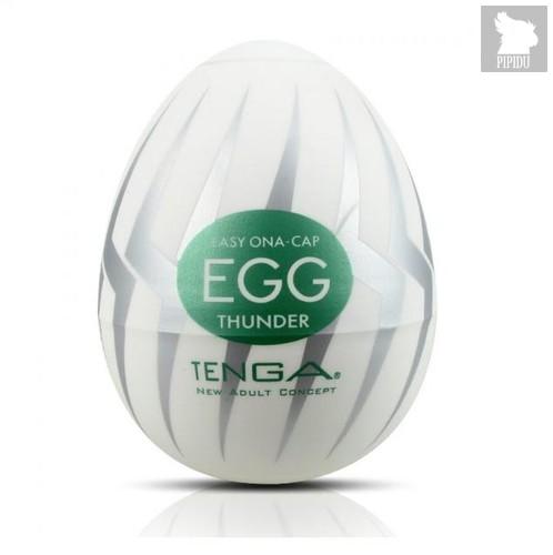 Мастурбатор-яйцо THUNDER - Tenga