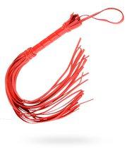 Плеть Sitabella №7, цвет красный - Sitabella