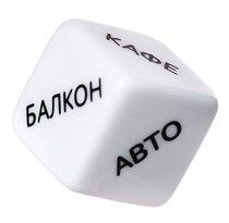 """Игральный кубик """"Места любви"""", цвет белый/черный - Eromantica"""