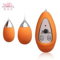 Виброяичко Xtreme-10F Egg (D) orange 11603orangeHW