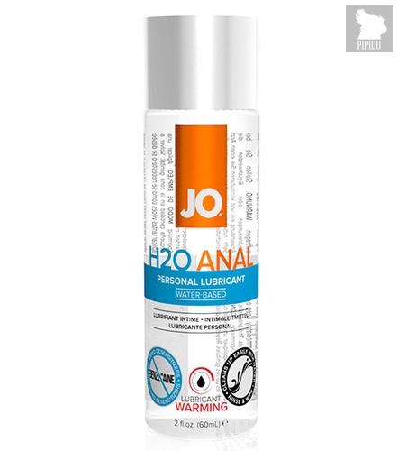 Анальный лубрикант JO Anal H2O Warming обезболивающий согревающий, 60 мл - System JO