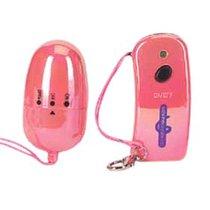 Розовое виброяйцо на дистанционном пульте управления - Seven Creations