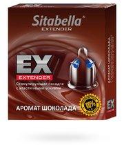 Презерватив Sitabella Extender со вкусом шоколада, 1 шт. - Sitabella