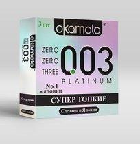 Сверхтонкие и сверхчувствительные презервативы Okamoto 003 Platinum - 3 шт. - Okamoto
