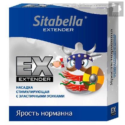 Стимулирующая насадка Sitabella Extender Ярость норманна - Sitabella (СК-Визит)