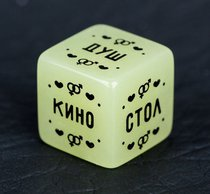 """Неоновый кубик """"Где заняться сексом?"""", цвет зеленый - Сима-Ленд"""