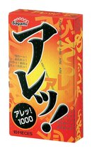 Презервативы с точками Sagami SUPER DOTS One Stage - 10 шт. - Sagami