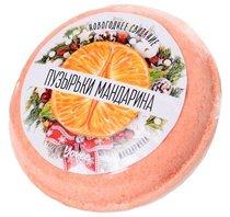 Бомбочка для ванны «Пузырьки мандарина» с ароматом мандарина - 70 г - Toyfa