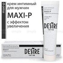 RP-072 / Maxi-P Крем интимный для мужчин Desire 30мл - Роспарфюм