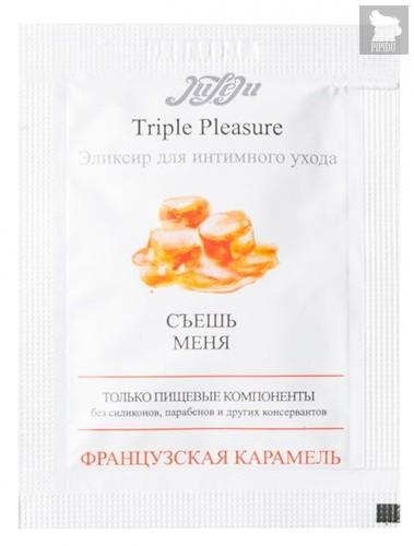"Эликсир для интимного ухода Triple Pleasure ""Французская карамель"" - 3 мл. - Juleju"