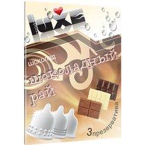 Презервативы Luxe Шоколадный рай Шоколад - LuxeLuv