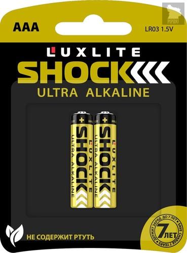 Батарейки Luxlite Shock (GOLD) типа ААА - 2 шт. - LUXLITE