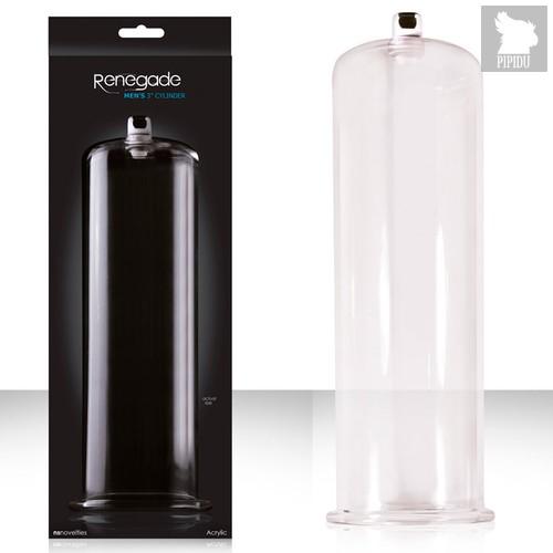 Колба Renegade Men's Cylinder 7,5 см для помпы, цвет прозрачный - NS Novelties