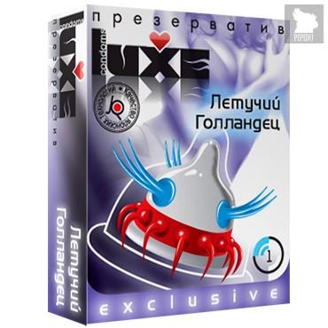 Презерватив LUXE Exclusive Летучий Голландец - 1 шт. - LUXLITE