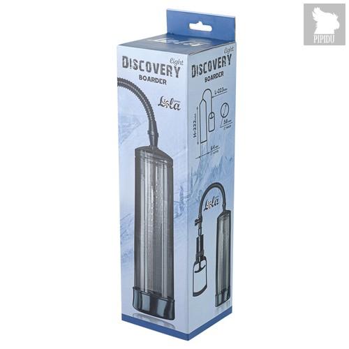 Вакуумная помпа Discovery Light Boarder Charcoal 6911-01lola, цвет черный/прозрачный - Lola Toys
