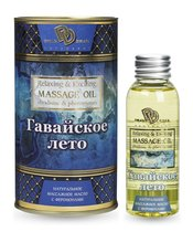 Массажное масло ГАВАЙСКОЕ ЛЕТО 50 мл, цвет прозрачный - BioMed-Nutrition