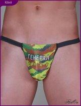 """Мужские трусы-стринги """"Генерал"""" с надписью, цвет зеленый, L-XL - FlirtON"""
