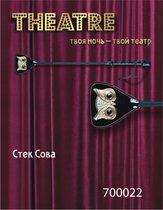 Чёрный стек с совой на кожаном наконечнике - 24 см., цвет черный - Toyfa