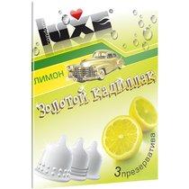 Презервативы Luxe Золотой кадиллак Лимон - LuxeLuv