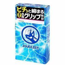 Презервативы латексные Sagami Squeeze 5'S Sag048 - Sagami