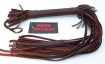 Коричневая кожаная плётка - 56 см - БДСМ арсенал