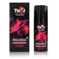 Гель-лубрикант MiniMini для сужения вагины - 20 гр. - Bioritm
