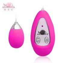 Виброяичко Xtreme-10F Egg (B) Pink 11602PinkHW, цвет розовый - Aphrodisia