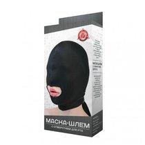 Маска-шлем с отверстием для рта, цвет черный, OS - МиФ