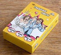 """Карточная игра для торжества """"Свадебные фанты"""", цвет разноцветный - Сима-Ленд"""