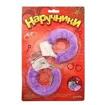 Металлические наручники с фиолетовым плюшевым мехом, цвет фиолетовый - Сима-Ленд