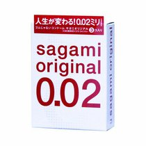 Ультратонкие презервативы Sagami Original - 3 шт. - Sagami