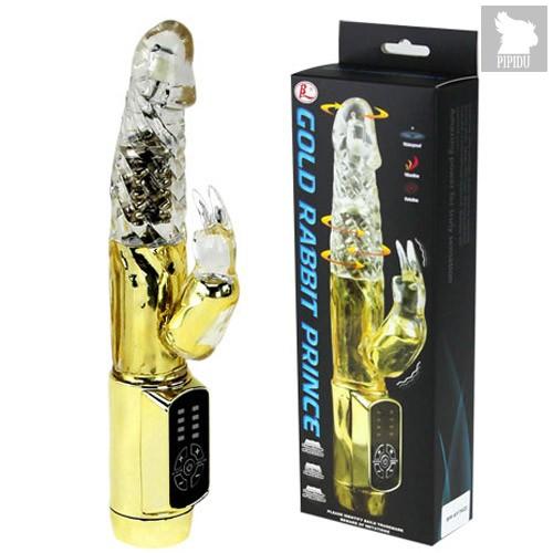 Золотистый вибратор Gold Rabbit Prince с ротацией - 21,5 см, цвет золотой/прозрачный - Baile