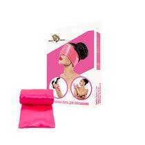 Атласная лента для связывания розовая, цвет розовый - МиФ