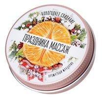 Массажная свеча «Праздника массаж» с ароматом мандарина - 30 мл - Toyfa