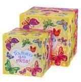 """Набор коробок 2 в 1 """"Только для тебя"""" 28х28х28 см - Сима-Ленд"""