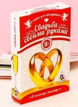 Игра для праздника «Свадьба своими руками» - Сима-Ленд
