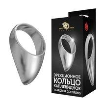 Эрекционное кольцо каплевидное большое TEARDROP COCKRING, цвет серебряный - МиФ