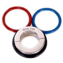Металлическая утяжка на мошонку с 3-мя кольцами в комплекте Ball Stretcher 45 mm, цвет серебряный - O-Products