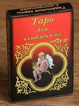 """Карты для гадания """"Таро для влюбленных"""", цвет разноцветный - Сима-Ленд"""